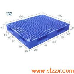 T32双面塑料托盘