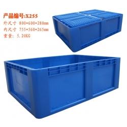 X255#塑料周转箱