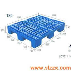 T30单面网格九脚托盘