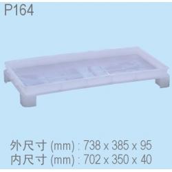 P164#塑料盘