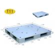 T11双面平板塑料托盘