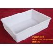 H253#塑料盒