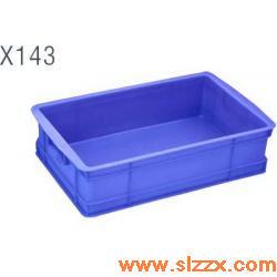 X143塑料周转箱